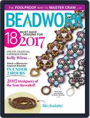 Beadwork (Digital) Subscription February 1st, 2017 Issue