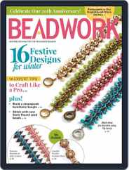 Beadwork (Digital) Subscription December 1st, 2016 Issue