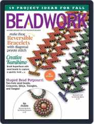 Beadwork (Digital) Subscription June 28th, 2016 Issue