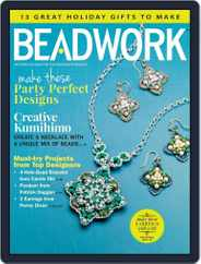 Beadwork (Digital) Subscription November 30th, 2015 Issue