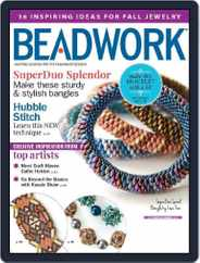 Beadwork (Digital) Subscription September 1st, 2015 Issue