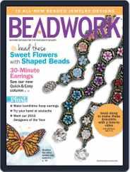 Beadwork (Digital) Subscription January 1st, 2015 Issue