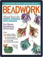 Beadwork (Digital) Subscription September 8th, 2014 Issue