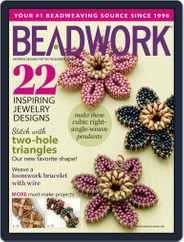Beadwork (Digital) Subscription April 24th, 2014 Issue