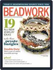 Beadwork (Digital) Subscription March 5th, 2014 Issue