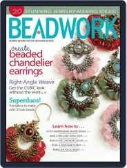 Beadwork (Digital) Subscription June 19th, 2013 Issue