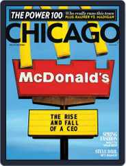 Chicago (Digital) Subscription March 1st, 2015 Issue