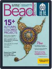 Bead&Button (Digital) Subscription October 1st, 2019 Issue