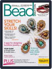 Bead&Button (Digital) Subscription February 1st, 2018 Issue