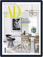 Architectural Digest Mexico (Digital) Subscription May 1st, 2019 Issue