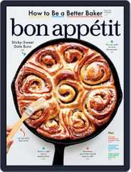 Bon Appetit (Digital) Subscription April 1st, 2020 Issue