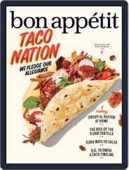 Bon Appetit (Digital) Subscription March 1st, 2020 Issue