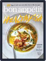 Bon Appetit (Digital) Subscription February 1st, 2020 Issue