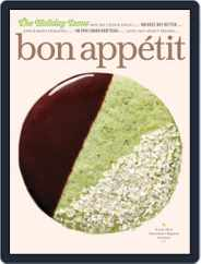 Bon Appetit (Digital) Subscription December 1st, 2019 Issue