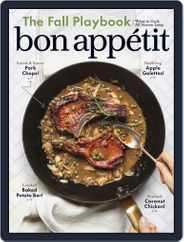 Bon Appetit (Digital) Subscription September 1st, 2019 Issue