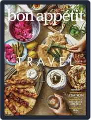 Bon Appetit (Digital) Subscription May 1st, 2019 Issue