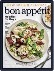 Bon Appetit (Digital) Subscription April 1st, 2019 Issue