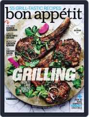 Bon Appetit (Digital) Subscription June 18th, 2014 Issue