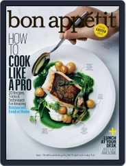 Bon Appetit (Digital) Subscription March 18th, 2014 Issue