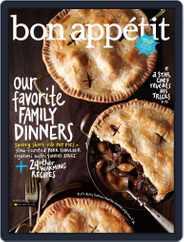 Bon Appetit (Digital) Subscription February 18th, 2014 Issue