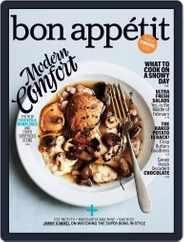 Bon Appetit (Digital) Subscription January 18th, 2014 Issue