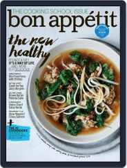 Bon Appetit (Digital) Subscription December 18th, 2013 Issue