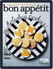 Bon Appetit (Digital) Subscription November 18th, 2013 Issue