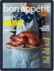 Bon Appetit (Digital) Subscription October 18th, 2013 Issue