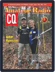 CQ Amateur Radio (Digital) Subscription February 1st, 2020 Issue