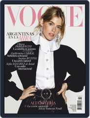 Vogue Latin America (Digital) Subscription November 1st, 2019 Issue