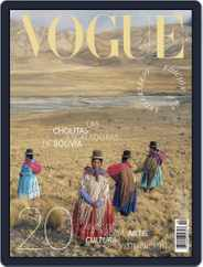 Vogue Latin America (Digital) Subscription October 1st, 2019 Issue