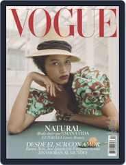 Vogue Latin America (Digital) Subscription February 1st, 2019 Issue