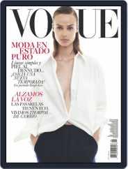 Vogue Latin America (Digital) Subscription September 1st, 2018 Issue
