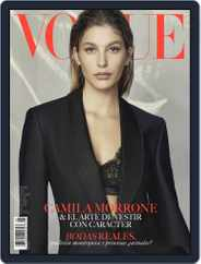 Vogue Latin America (Digital) Subscription May 1st, 2018 Issue