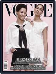 Vogue Latin America (Digital) Subscription April 1st, 2018 Issue