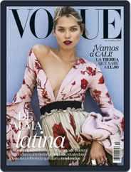 Vogue Latin America (Digital) Subscription October 1st, 2017 Issue