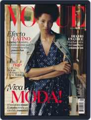 Vogue Latin America (Digital) Subscription September 1st, 2017 Issue