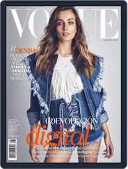 Vogue Latin America (Digital) Subscription August 1st, 2017 Issue