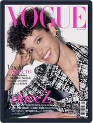 Vogue Latin America (Digital) Subscription July 1st, 2017 Issue