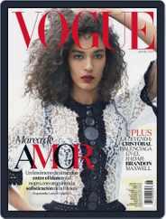 Vogue Latin America (Digital) Subscription June 1st, 2017 Issue