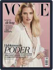 Vogue Latin America (Digital) Subscription May 1st, 2017 Issue