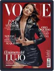 Vogue Latin America (Digital) Subscription November 1st, 2015 Issue