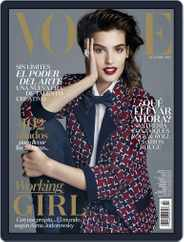 Vogue Latin America (Digital) Subscription October 1st, 2015 Issue