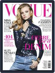 Vogue Latin America (Digital) Subscription August 1st, 2015 Issue