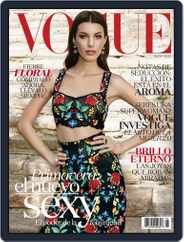 Vogue Latin America (Digital) Subscription May 1st, 2015 Issue