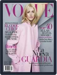 Vogue Latin America (Digital) Subscription January 1st, 2015 Issue