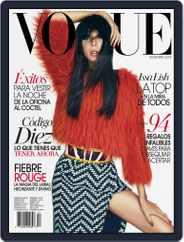 Vogue Latin America (Digital) Subscription December 1st, 2014 Issue