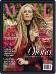 Vogue Latin America (Digital) Subscription September 1st, 2014 Issue