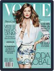 Vogue Latin America (Digital) Subscription August 1st, 2014 Issue
