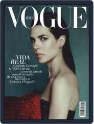 Vogue Mexico (Digital) Subscription July 1st, 2019 Issue